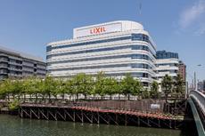 lixil ニュースリリース LIXIL WINGビル 江東区 に新棟を