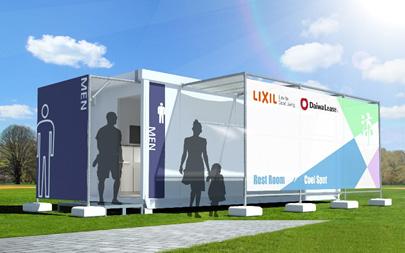 Lixil ニュースリリース 大和リースとlixilが共同開発
